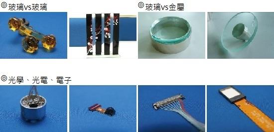 proimages/001/c01-1.JPG
