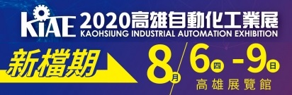 proimages/2020高雄工業展.jpg