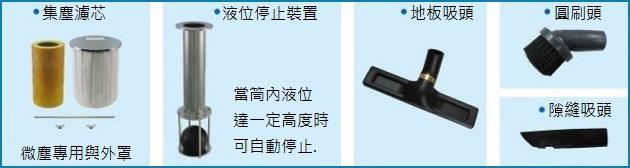 proimages/osawa_SC20-32-選配.jpg