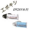 nitto epoxy
